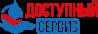 Логотип ООО Доступный сервис