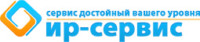 Логотип компании ИР-Сервис