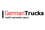 Логотип компании GermanTrucks