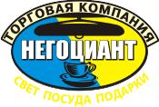 Логотип сети магазинов Негоциант
