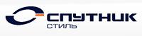 Логотип компании Спутник Стиль