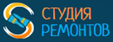 Логотип компании Студия Ремонтов