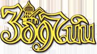 Логотип компании Зодчий