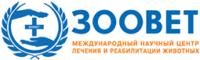 Логотип центра Зоовет