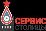 Логотип компании Сервис Столицы