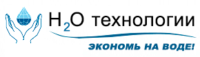 Логотип компании H2O Технологии