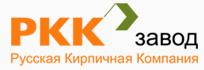 Логотип Русской кирпичной компании