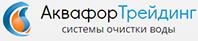 Логотип компании Аквофор Трейдинг