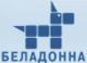Логотип компании БЕЛАДОННА