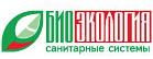 Логотип компании Биоэкология