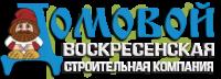 Логотип Домовой воскресенской строительной компании