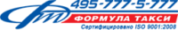 Логотип компании формула Такси