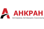 Логотип компании СтройТехМаш