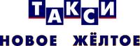 Логотип такси новое желтое