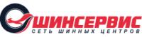 Логотип шинных сервисов и магазина Шинсервис