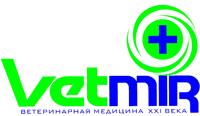 Логотип компании ВЕТМИР