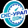 Логотип компании Скс-Урал