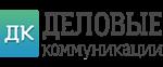 Деловые Коммуникации Нижний Новгород